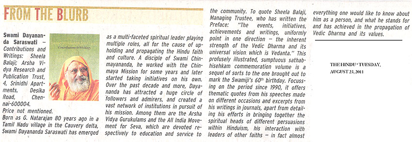 Article on Swamiji in The Hindu dated August 23, 2011